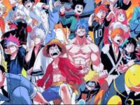 Manga stream